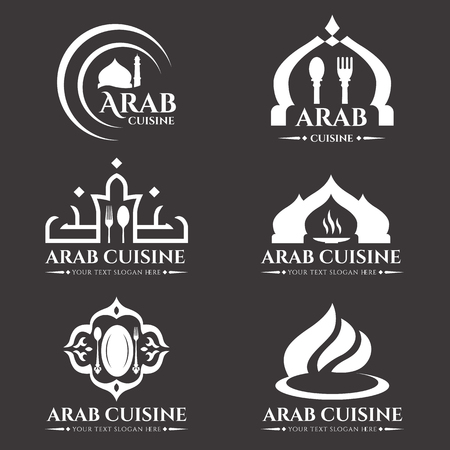 흰색 아랍 요리와 음식 로고 벡터 세트 디자인 일러스트