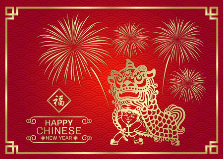 Happy chinese new year card with  gold china lion dance by chinese kids boy and firework vector design (Chinese word mean Good Fortune)