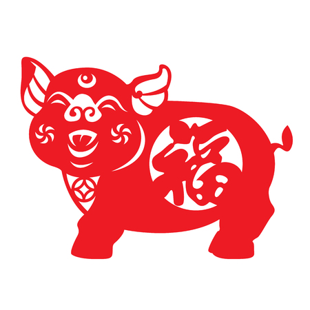 Red paper cut pig zodiac sign isolate on white background vector design (Chinese word mean Good Fortune) Vettoriali