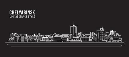 Cityscape Building Line art Vector Illustration design - Chelyabinsk city