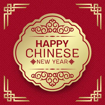 Glückliches chinesisches neues Jahr auf Goldweinlesefahne auf rotem Porzellanmusterzusammenfassungshintergrund und Rahmeneckenvektordesign