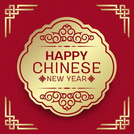 Happy Chinese new year on gold vintage banner on red china pattern abstract background and frame corner vector design