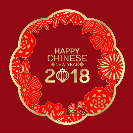 Glückliches chinesisches neues Jahr 2018 und Laternentext im abstrakten Rot und Goldpapier schnitten Blumenkunst im Kreisrahmen auf rotem Hintergrundvektor-Illustrationsdesign Vektorgrafik