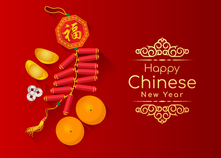 Happy Chinese new year card with the sacred is Gold money , orange fruit and firecracker (Chinese word mean blessing) on red background vector design