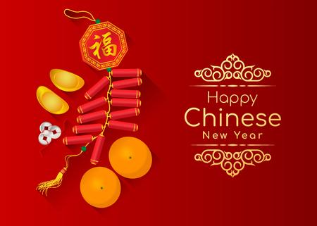 Feliz tarjeta de año nuevo chino con lo sagrado es dinero de oro, fruta de naranja y petardo (bendición de la palabra china significa) en el diseño de vectores de fondo rojo