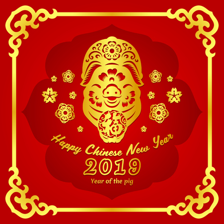 Happy chinese new year 2018 card with Gold pig zodiac hold Chinese word mean Good Fortune in circle sign and gold flower sign on chinese frame and red background vector design