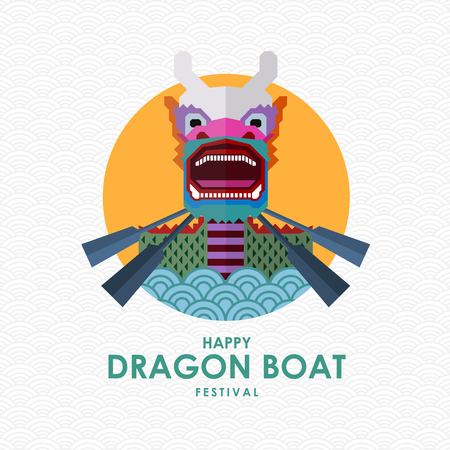 happy dragon boat festival with dragon boat  front on water in circle vector design