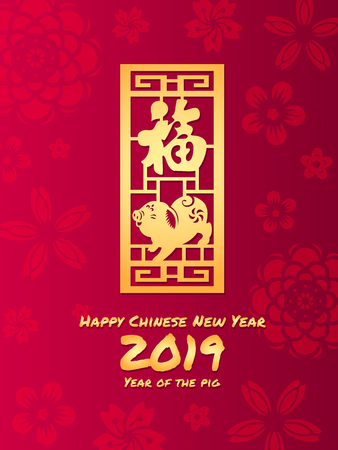 Happy Chinese new year 2019 card with Gold pig zodiac in china frame door on red flower background vector design (Chinese word mean blessing)