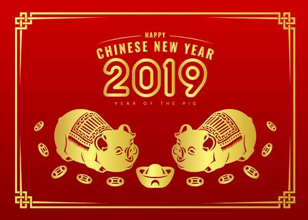 Szczęśliwy chiński nowy rok 2019 transparent karta ze znakiem zodiaku złota podwójna świnia i chińskie pieniądze monety czerwone tło wektor wzór