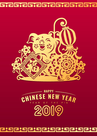 Happy Chinese new year 2019 banner card with gold paper cut pig hold china knot and lantern and flower sign vector design Vectores