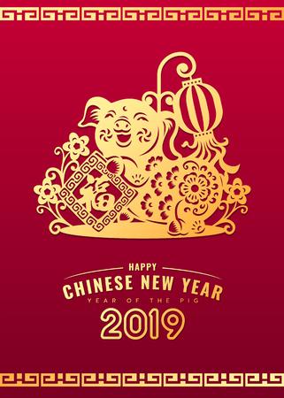 Feliz año nuevo chino 2019 tarjeta de banner con papel dorado cortado cerdo mantenga nudo de china y linterna y diseño de vector de signo de flor