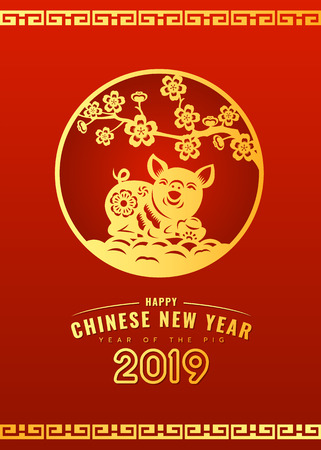 Happy chinese new year card with gold pig zodiac hold china money under peach flower tree in circle frame vector design Vectores