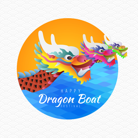 Happy Dragon boat festival with 3 dragon boat on river in circle vector design