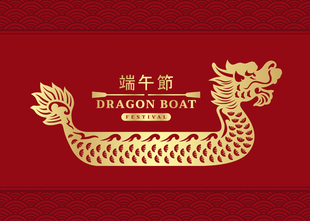 Happy Dragon boat festival with gold dragon boat sign on red background vector design china word translation: Dragon boat festival