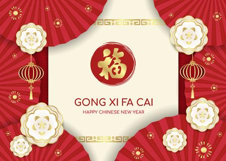 Felice anno nuovo cinese card con ventaglio cinese rosso e cornice fiore bianco oro e lanterna su disegno vettoriale sfondo astratto modello Cina traduzione parola Cina: benedizione Vettoriali