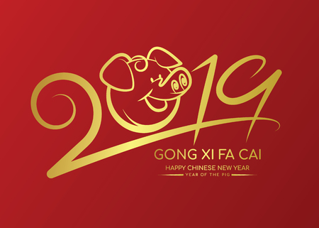 Happy chinese new year banner card with 2019 text and Gold pig zodiac sign on red background vector design