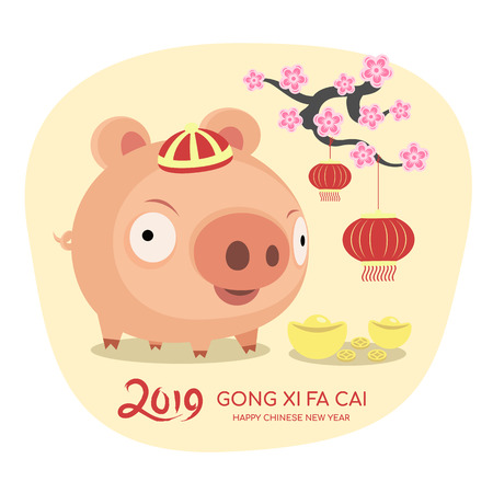 Happy chinese new year 2019  banner with  cute character pig  zoodiac lantern and money gold china vector design