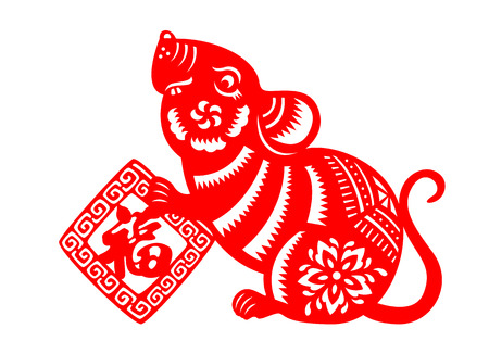 Lo zodiaco del ratto tagliato della carta rossa tiene la bandiera del nodo della Cina e la parola cinese significa il segno di buona fortuna isolare sul disegno bianco di vettore del fondo