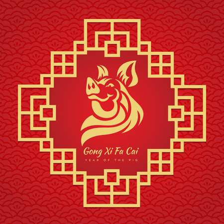 Happy Chinese new year banner card with abstract head pig zodiac sign in china frame