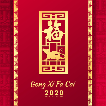 Happy Chinese new year 2020 (Gong Xi Fa Cai) card with gold rat zodiac in in china frame door on red Chinese texture