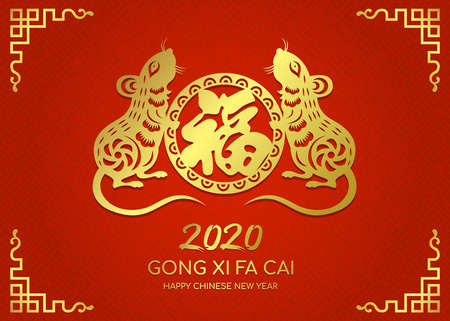 Happy chinese new year 2020 card with Gold paper cut twin rat chinese zodiac hold Chinese word mean Good Fortune in circle sign on red