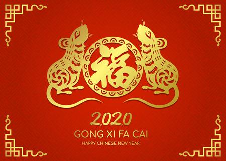 Frohes chinesisches neues Jahr 2020-Karte mit Goldpapierschnitt-Zwillingsratte chinesisches Tierkreiszeichen halten chinesisches Wort bedeutet Glück im Kreiszeichen auf Rot on