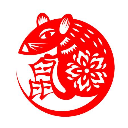 Rotes Papier geschnittenes Rattentierkreis-Stil-Vektordesign