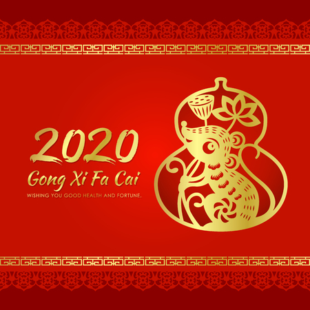Happy chinese new year 2020 banner with gold paper cut rat zodiac hold lotus flower in calabash on red chinese frame Иллюстрация