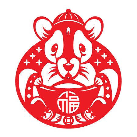 red paper cut art rat chinese zodiac hold money ingot vector design Illustration