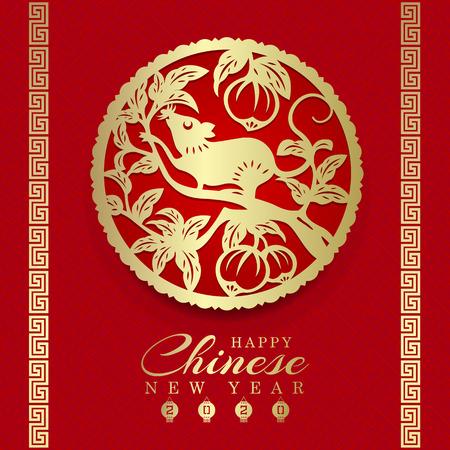 Tarjeta de feliz año nuevo chino 2020 con zodiaco de rata de arte de corte de papel dorado en rama de melocotón en marco de círculo y textura de china roja