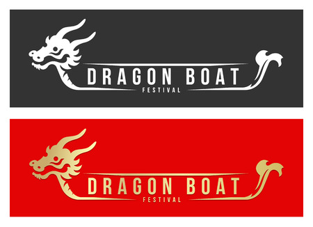 Dragon boat festival banner with white and gold dragon boat sign vector design