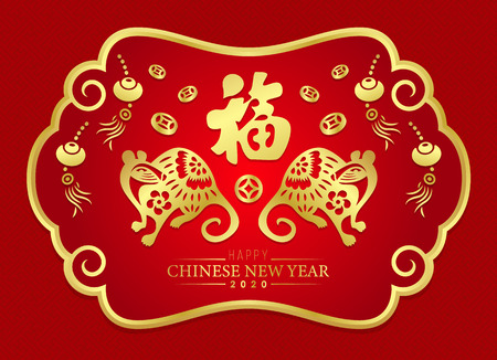Happy chinese new year 2020 greeting card with Gold paper cut twin rat zodiac ingot coin and Chinese word mean Good Fortune in gold chinese frame on red background vector design