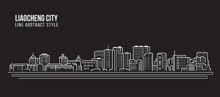 Cityscape Building Line art Vector Illustration design -  Liaocheng city