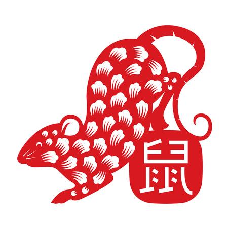 Papel rojo cortado arte rata zodíaco chino y palabra china significa rata