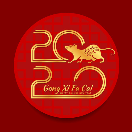 Happy chinese new year card with gold 2020 typography text number of year in red circle chinese texture