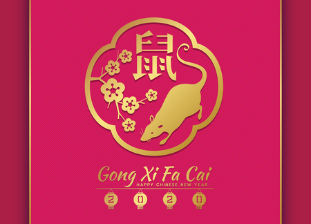 Happy chinese new year 2020 card with gold rat chinese zodiac