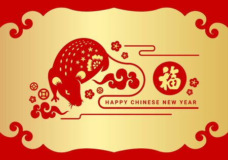 china new year 2020 banner with red gold rat chinese zodiac on cloud Flower and money coin  on gold