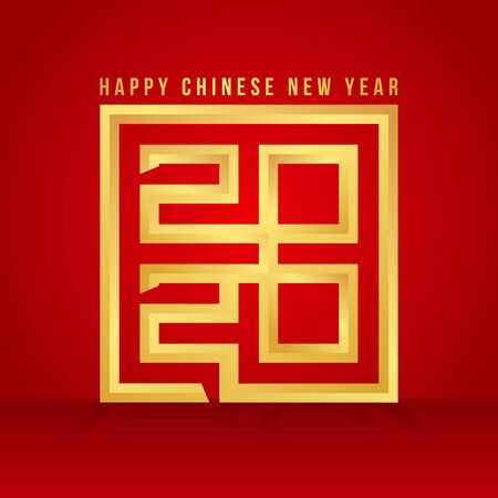 Happy Chinese New Year 2020 with gold  number of year typography greetings text in the square frame symbol on red Ilustrace