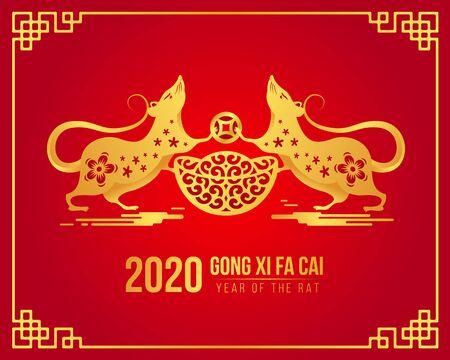 Chiński nowy rok Gong xi fa cai 2020 ze złotym bliźniaczym szczurem Chiński zodiak trzyma chińskie pieniądze i monetę na czerwono