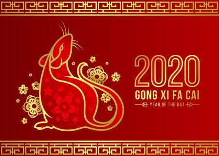 Frohes chinesisches Neujahr 2020 Bannerkarte mit rotem und goldenem Rattensternzeichen und goldenem Florazeichen auf dunkelrotem Hintergrund Vektorgrafik