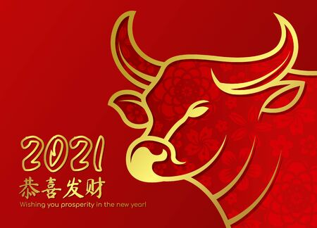 Chinese new year 2021 card - ox cow zodiac gold border line and abstract flower texture