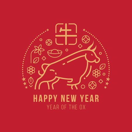 Happy new year, year of the ox with abstract gold line ox zodiac sign