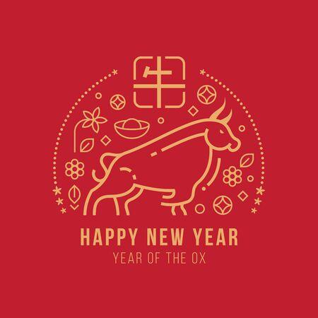 Felice anno nuovo, anno del bue con segno zodiacale bue linea oro astratta