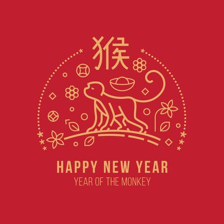 happy new year , year of the monkey with abstract gold line monkey zodiac sign and china text mean monkey and flower money coin on red background vector design