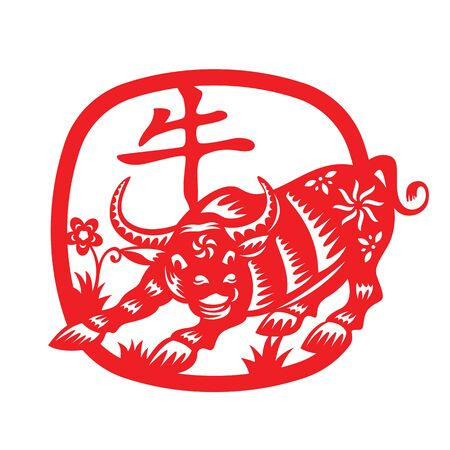 Red paper cut chinese Ox cow zodiac in frame and china word mean ox vector design Illustration