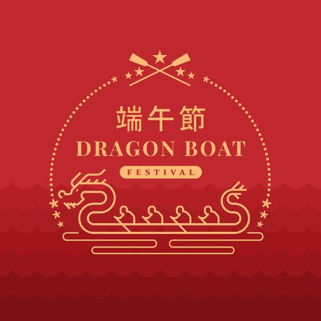 Dragon boat festival with abstract line gold dragon boat sign on red background china word translation Dragon boat festival