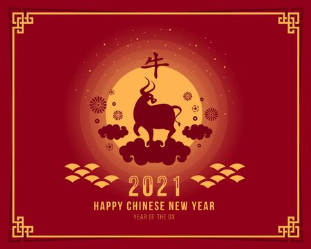 Happy chinese new year 2021 with ox zodiac on the clouds and full moon night vector design