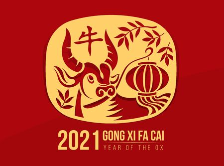 Happy chinese new year 2021 banner with gold ox zodiac holding chinese lantern in square rounded edges on red background