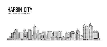 Cityscape Building Abstract Simple shape and modern style art Vector design - Harbin city 向量圖像