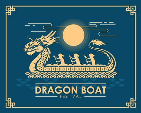 Dragon boat festival banner - yellow gold dragon boat with waterman sign and sun on blue background vector design 向量圖像